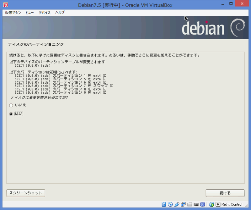 f:id:opensourcetech:20140805182838p:plain