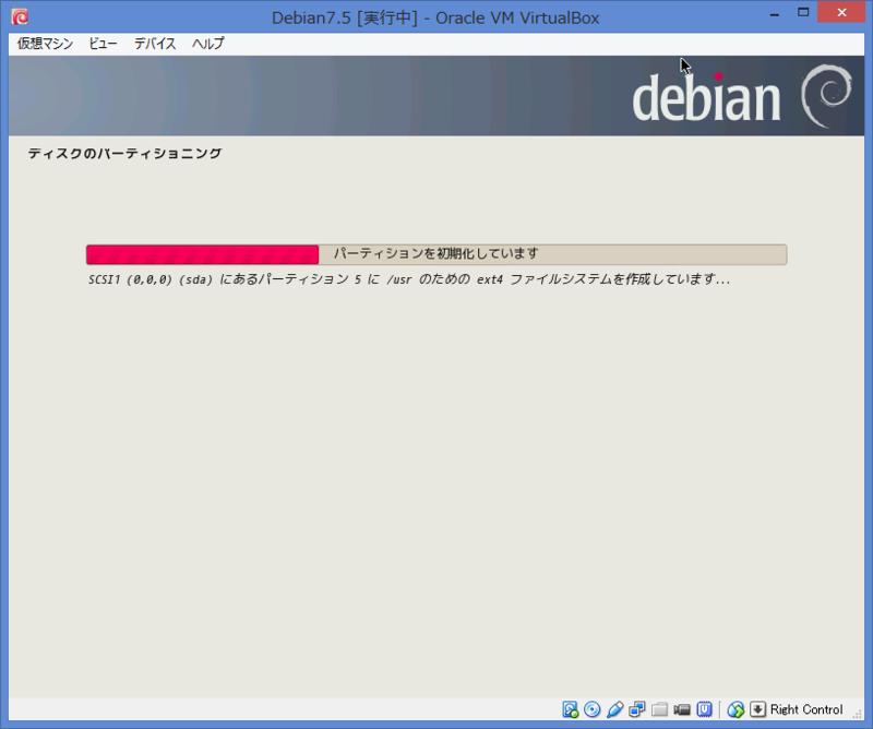 f:id:opensourcetech:20140805182842p:plain