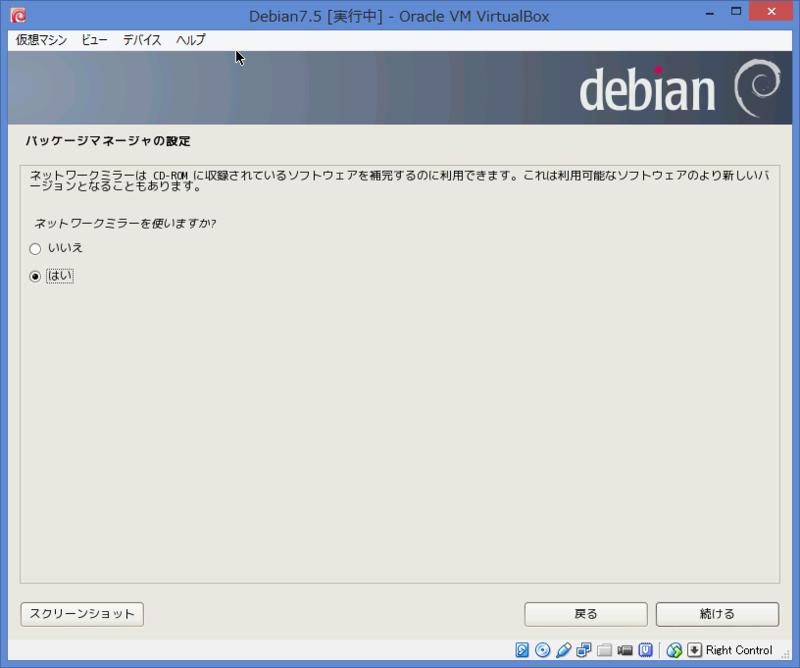 f:id:opensourcetech:20140805183155p:plain