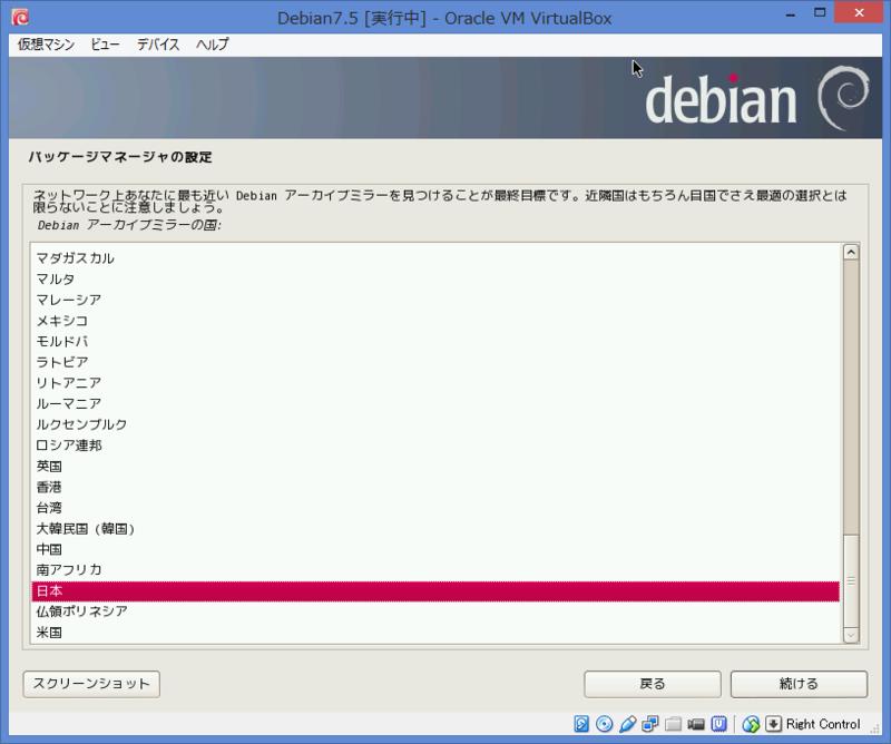 f:id:opensourcetech:20140805183303p:plain
