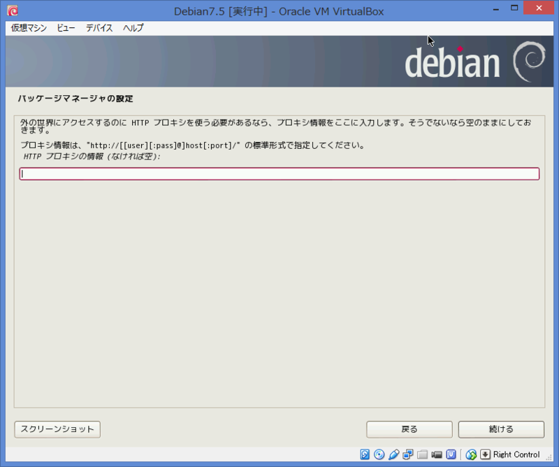f:id:opensourcetech:20140805183321p:plain