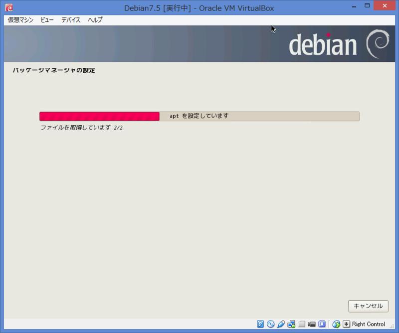 f:id:opensourcetech:20140805183328p:plain