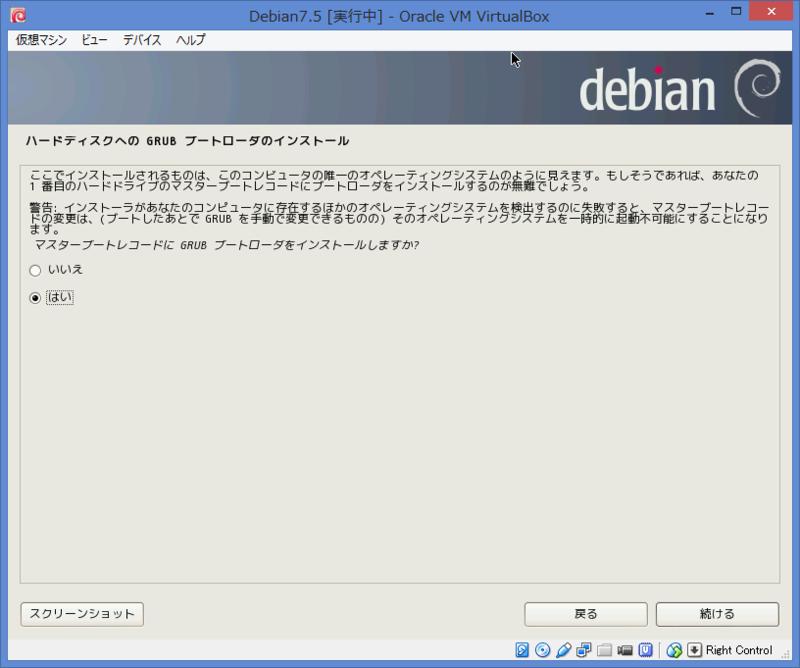 f:id:opensourcetech:20140805183413p:plain