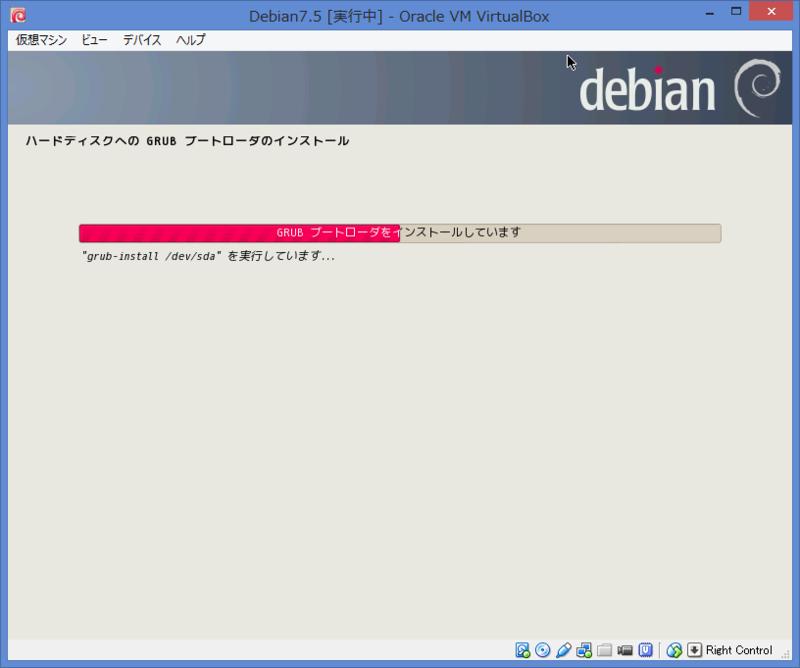 f:id:opensourcetech:20140805183446p:plain