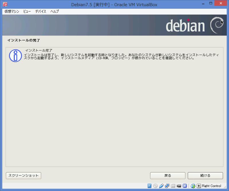 f:id:opensourcetech:20140805183519p:plain