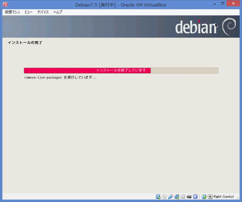 f:id:opensourcetech:20140805183545p:plain