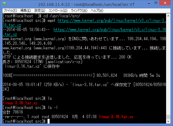 f:id:opensourcetech:20140805191046p:plain
