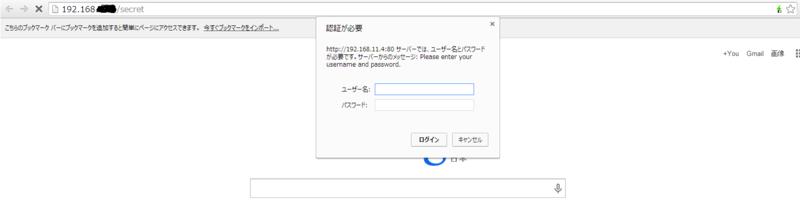 f:id:opensourcetech:20140806203518p:plain