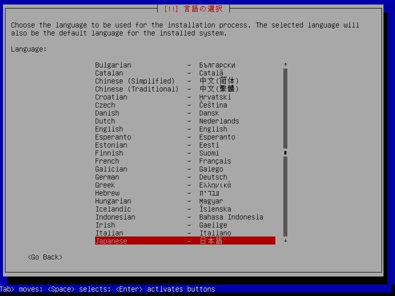 f:id:opensourcetech:20140811141644p:plain