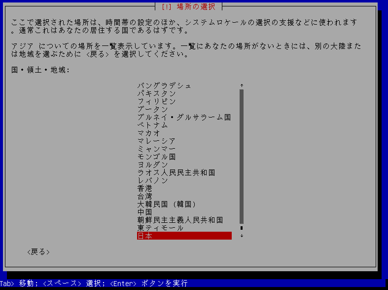 f:id:opensourcetech:20140811141711p:plain