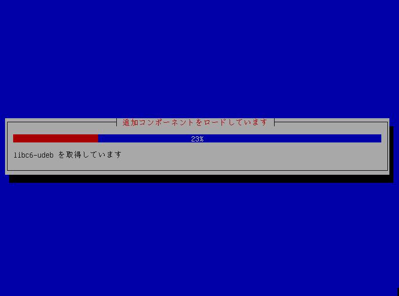 f:id:opensourcetech:20140811141738p:plain