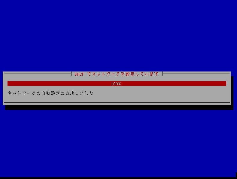 f:id:opensourcetech:20140811141756p:plain