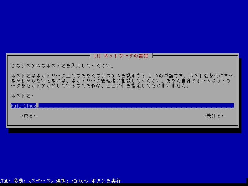 f:id:opensourcetech:20140811141822p:plain