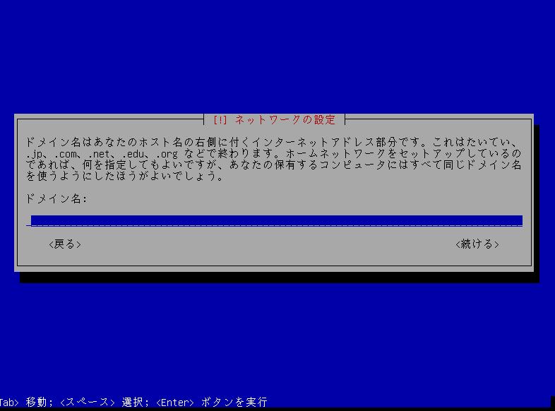 f:id:opensourcetech:20140811141839p:plain