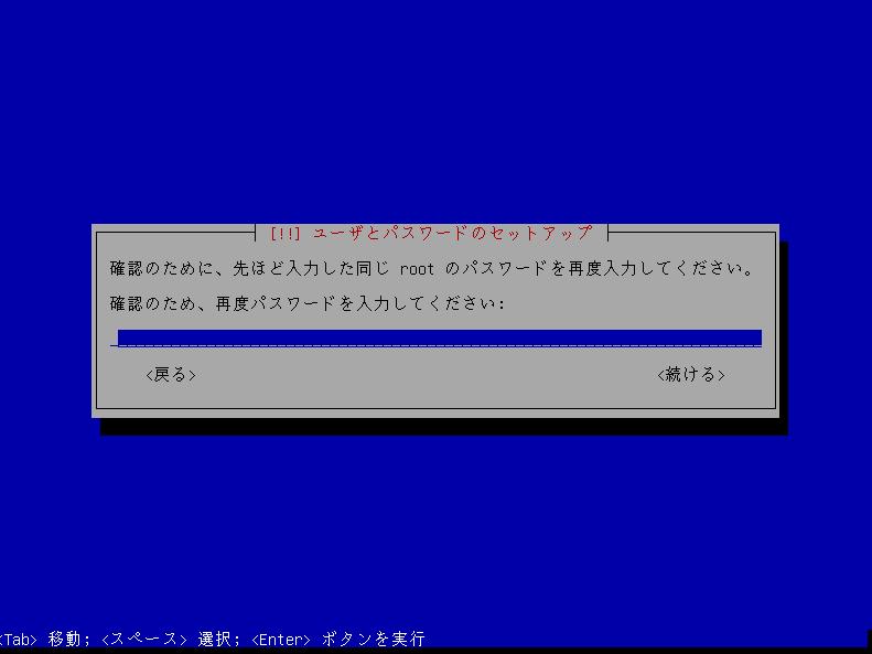 f:id:opensourcetech:20140811141913p:plain