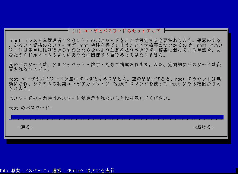 f:id:opensourcetech:20140811141933p:plain