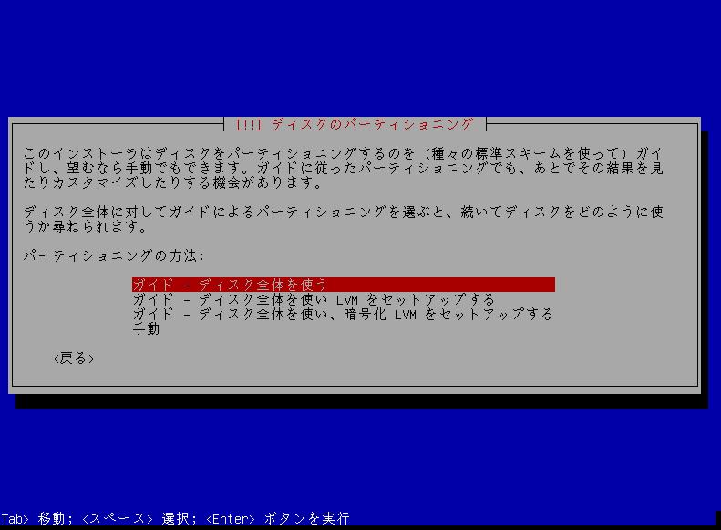 f:id:opensourcetech:20140811141955p:plain