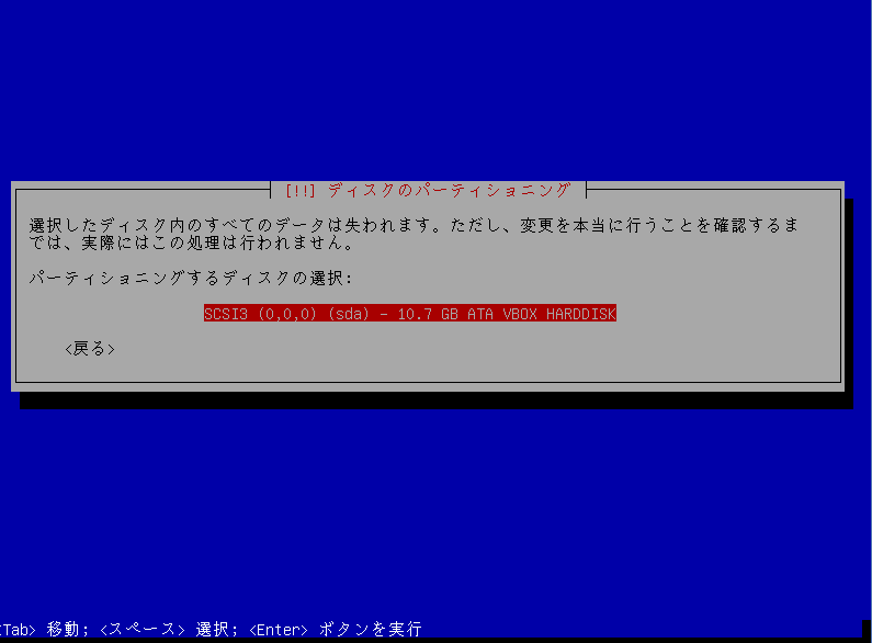 f:id:opensourcetech:20140811142202p:plain