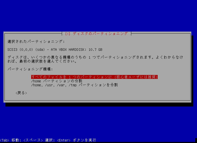 f:id:opensourcetech:20140811142208p:plain