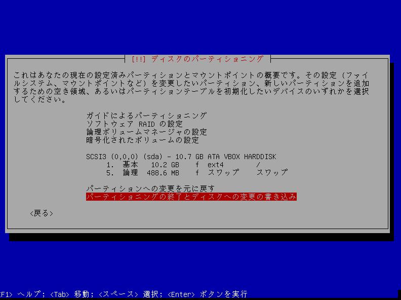f:id:opensourcetech:20140811142215p:plain