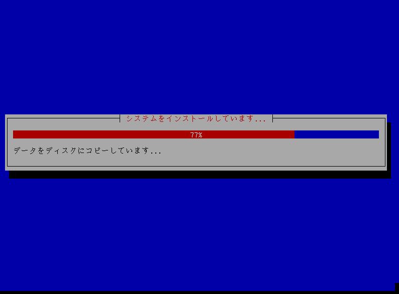 f:id:opensourcetech:20140811142231p:plain