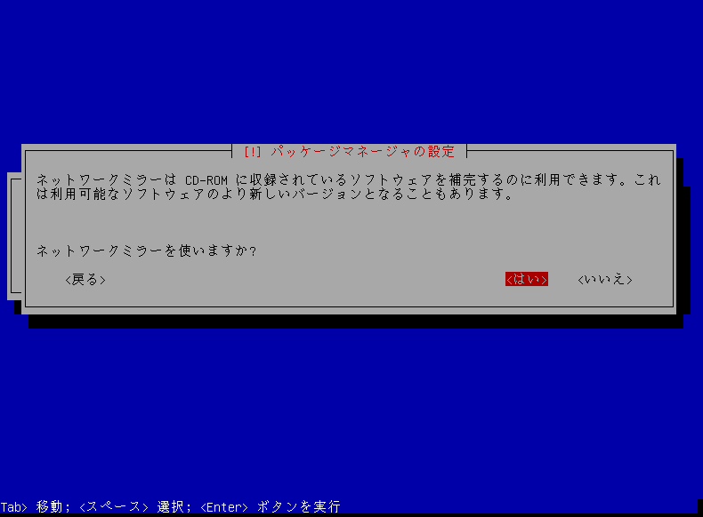 f:id:opensourcetech:20140811142257p:plain