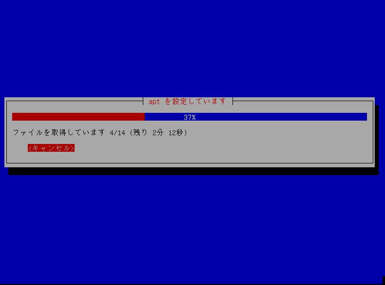 f:id:opensourcetech:20140811142427p:plain