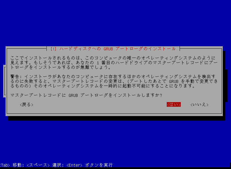 f:id:opensourcetech:20140811142442p:plain