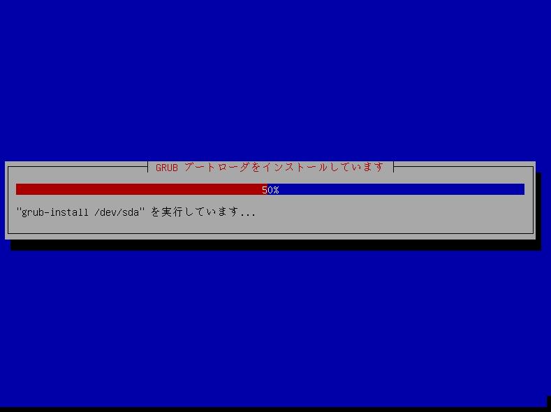 f:id:opensourcetech:20140811142513p:plain