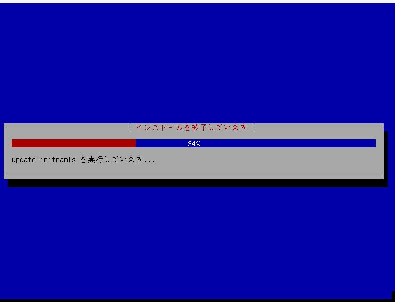 f:id:opensourcetech:20140811142545p:plain