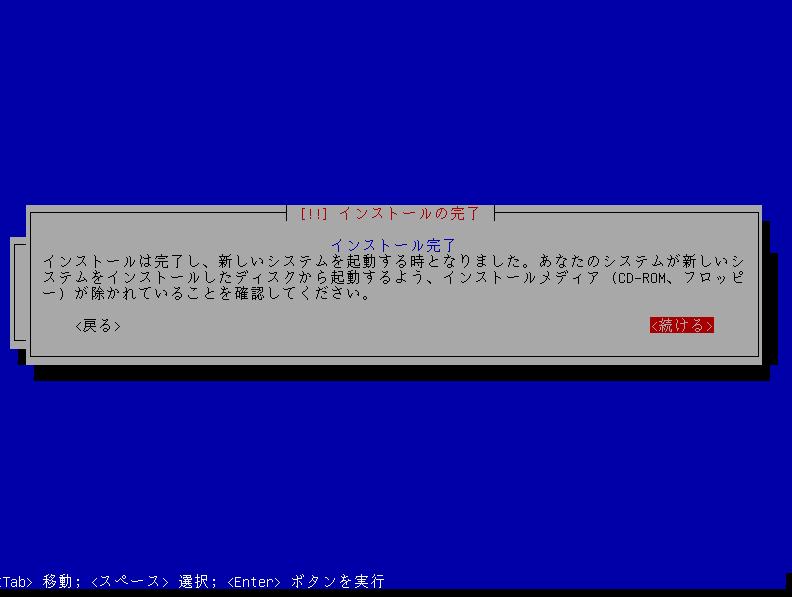 f:id:opensourcetech:20140811142645p:plain