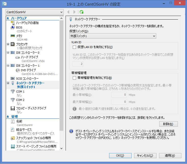f:id:opensourcetech:20140820153259p:plain