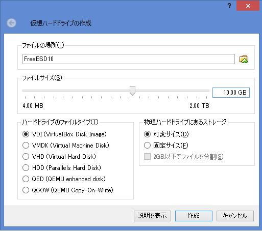 f:id:opensourcetech:20140902150506p:plain