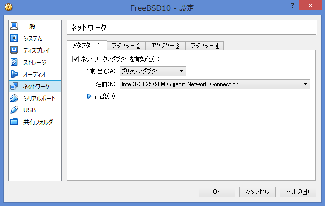 f:id:opensourcetech:20140902150514p:plain