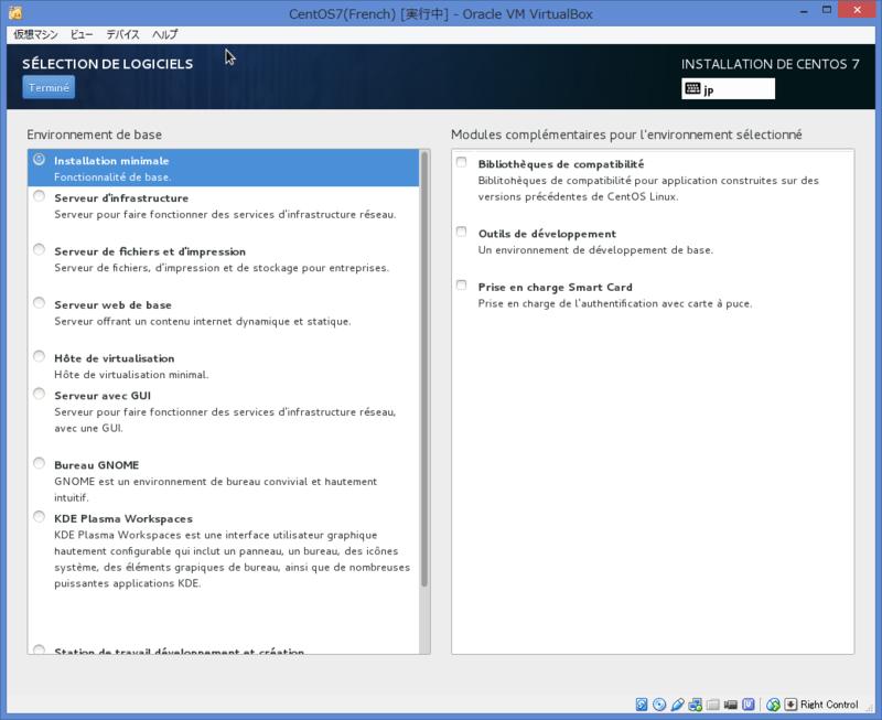 f:id:opensourcetech:20140904162927p:plain