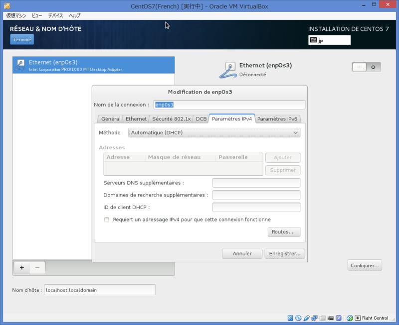 f:id:opensourcetech:20140904162943p:plain