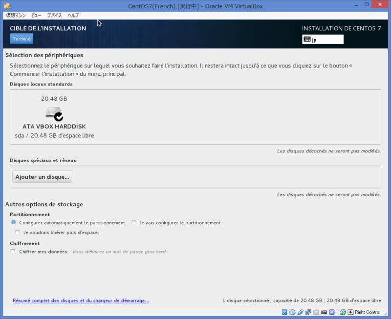 f:id:opensourcetech:20140904163003p:plain