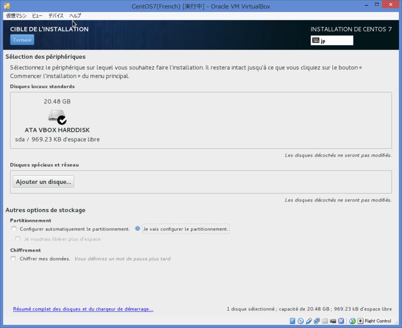 f:id:opensourcetech:20140904163009p:plain