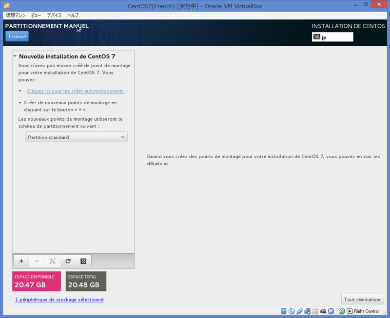f:id:opensourcetech:20140904163014p:plain