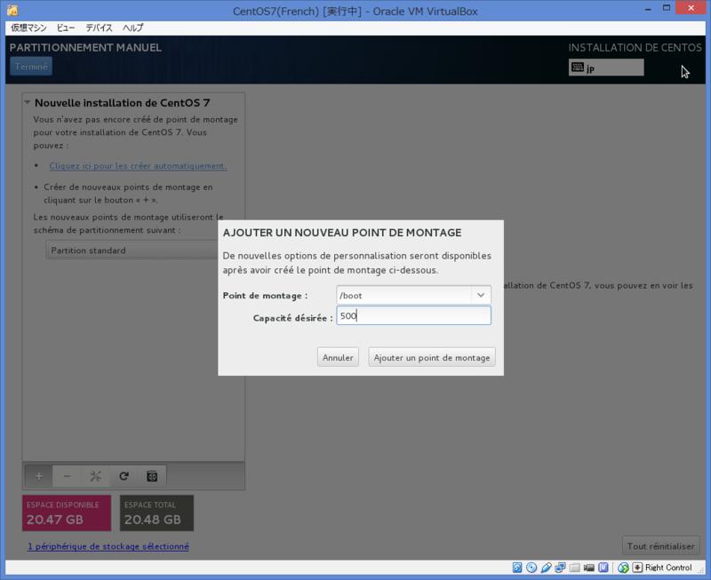 f:id:opensourcetech:20140904163019p:plain