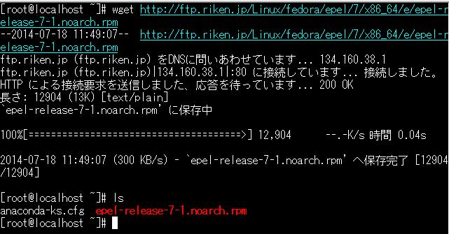 f:id:opensourcetech:20140908191647p:plain