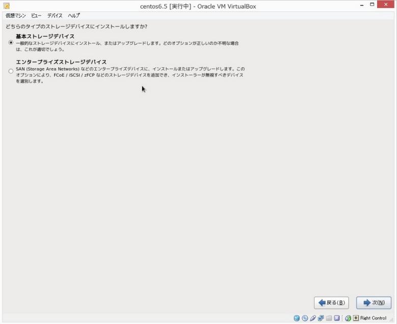 f:id:opensourcetech:20140910171135p:plain