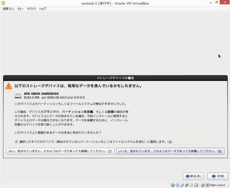 f:id:opensourcetech:20140910171141p:plain