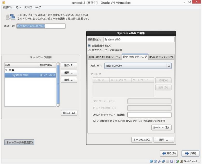f:id:opensourcetech:20140910171200p:plain