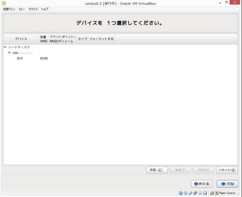 f:id:opensourcetech:20140910171224p:plain