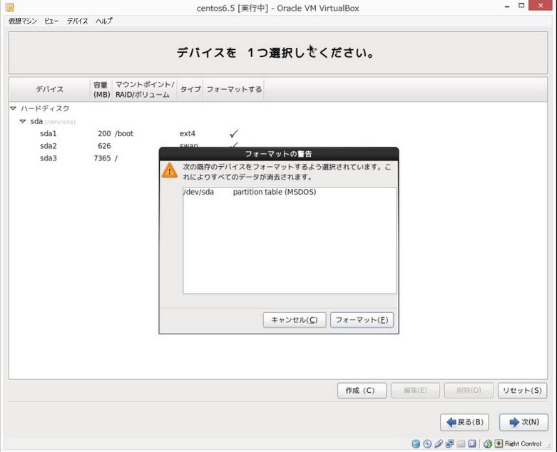 f:id:opensourcetech:20140910171240p:plain