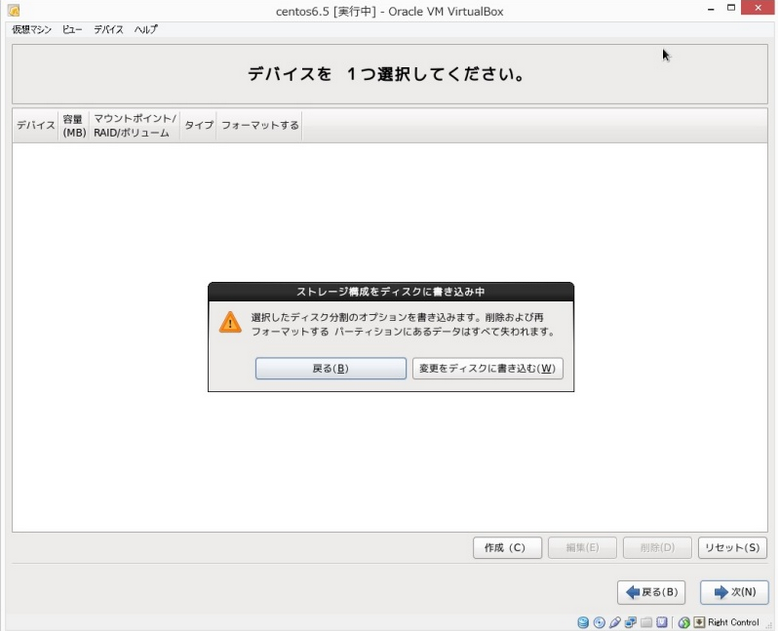 f:id:opensourcetech:20140910171247p:plain