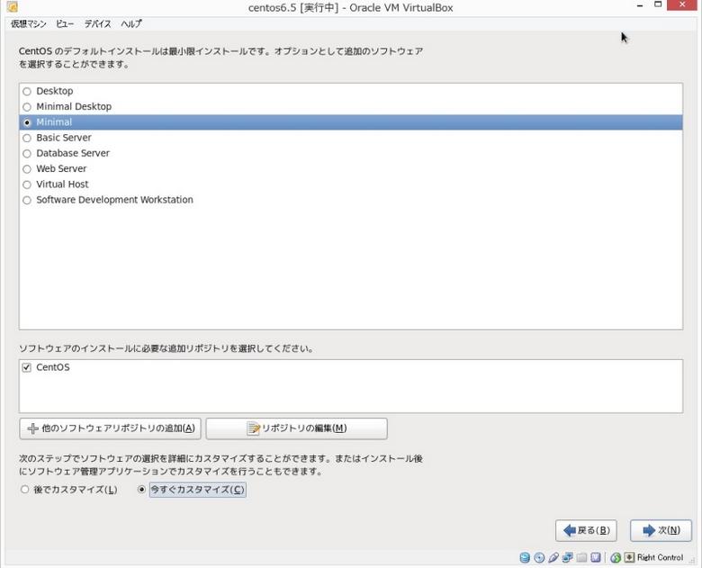 f:id:opensourcetech:20140910171259p:plain