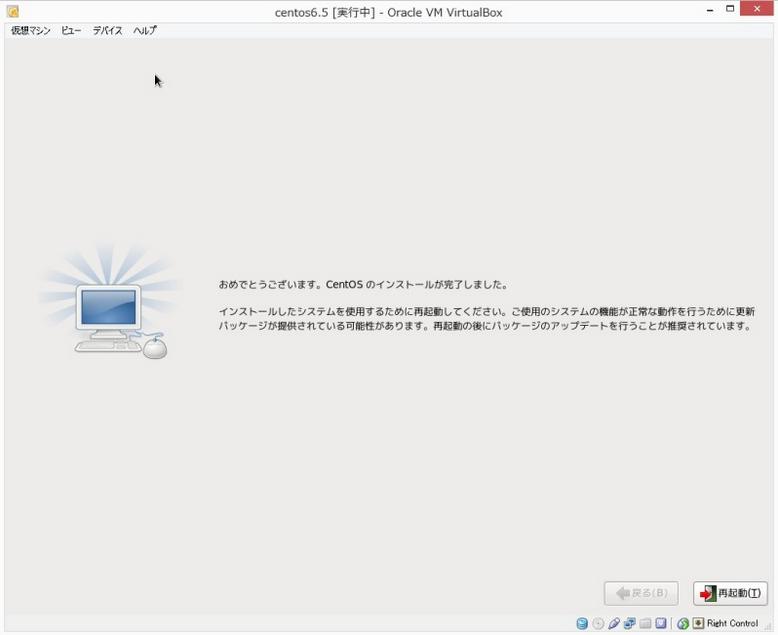 f:id:opensourcetech:20140910171332p:plain