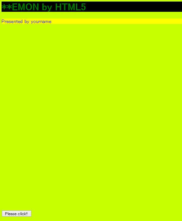 f:id:opensourcetech:20140924171829p:plain